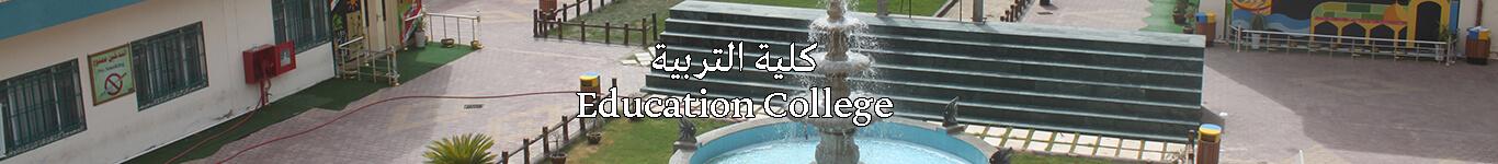http://www.uowasit.edu.iq/edu/quran