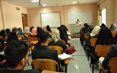محاضرة علمية في كلية التربية عن تاريخ الهندسة عند العرب والمسلمين