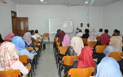 كلية التربية تقيم حلقة نقاشية بعنوان التفسير العلمي وضوابطه