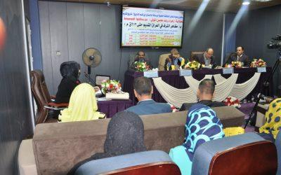 جامعة واسط تناقش رسالة ماجستير عن مظاهر الترف في العراق القديم