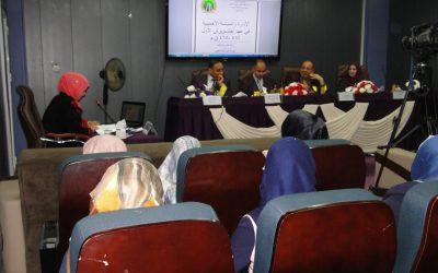كلية التربية تناقش رسالة ماجستير حول الإدارة والسياسة الاخمينية في عهد احشويرش الأول