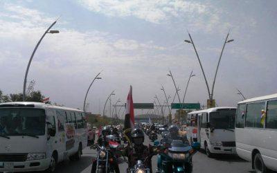 جامعة واسط تقيم كرنفالا احتفاليا بمناسبة تحرير الموصل