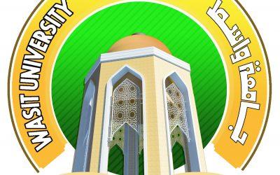 جامعة واسط تعلن عن فتح باب التقديم للدراسة المسائية في تسع كليات