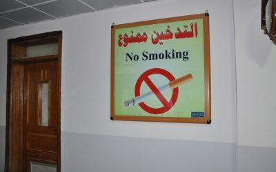 كلية التربية في جامعة واسط تطلق حملة توعية ضد التدخين