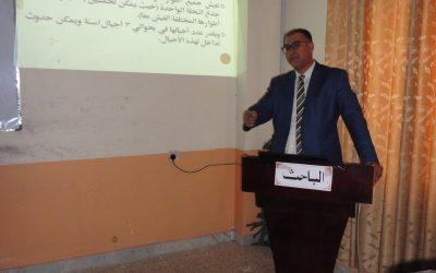 جامعة واسط تقيم حلقة دراسية عن حشرة سوسة النخيل الحمراء وإضرارها على أشجار النخيل في العراق