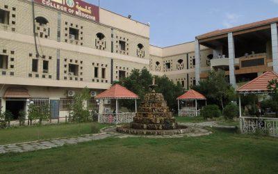 كلية الطب في جامعة واسط تطلق أول تجربة بين الجامعات العراقية في تطبيق برنامج النتائج الالكترونية