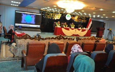 كلية التربية تناقش رسالة ماجستير عن التمثيل ألخرائطي للتوزيع المكاني لسكان محافظة واسط
