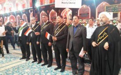 جامعة واسط تشارك في موكب عزاء اساتذة وطلبة العراق الموحد في كربلاء الاحرار .
