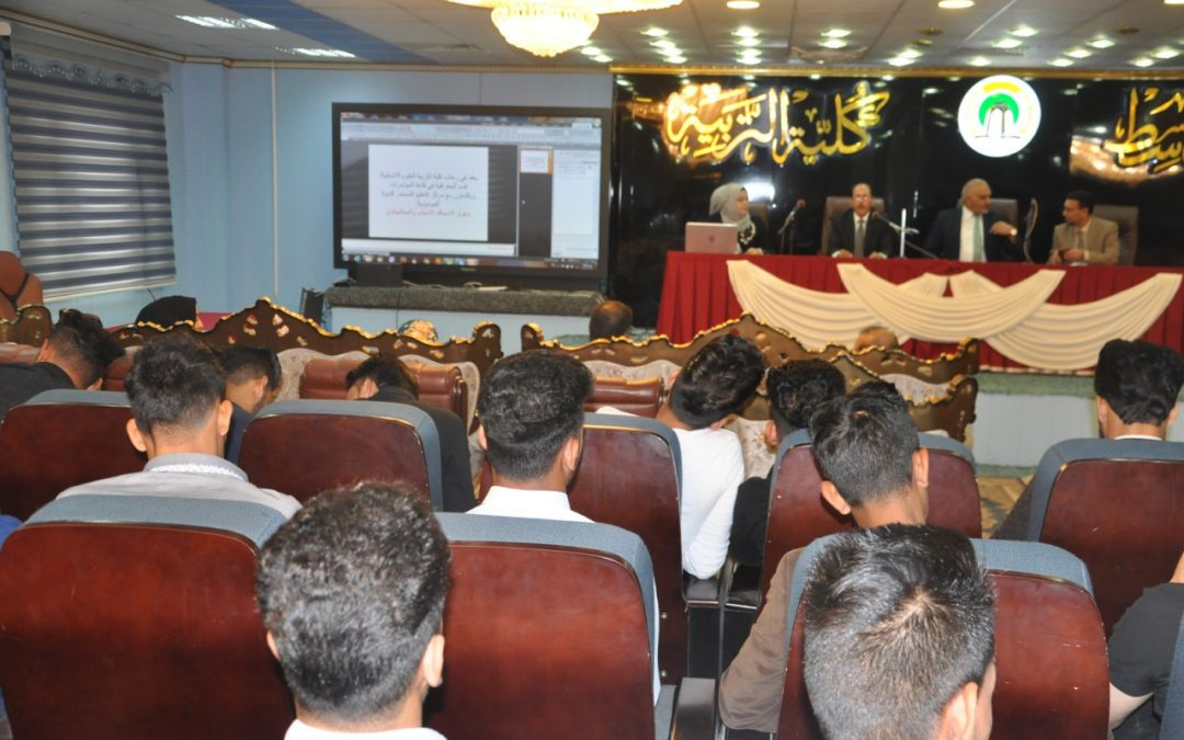 كلية التربية للعلوم الإنسانية تقيم ندوة علمية حول ظاهرة نفوق الأسماك في العراق الأسباب والمعالجات