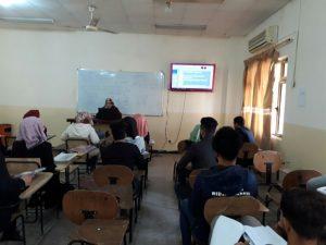 كلية علوم الحاسوبوتكنولوجيا المعلومات تنظم دورة تأهيلية حول آلية كتابة مشاريع التخرج