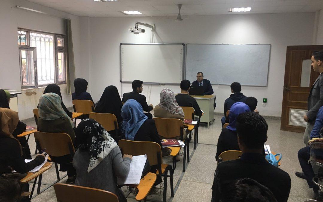 كلية التربية للعلوم الصرفة تقيم محاضرة علمية تحت عنوان أهمية البيئة المائية لجسم الجاموس في العراق