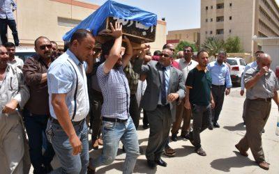 جامعة واسط تودع فقيدها المرحوم الدكتور ظفار ابراهيم احمد العزاوي إلى مثواه الأخير