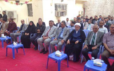 رئيس جامعة واسط يشارك في احتفالية افتتاح المقر الجديد لاتحاد الحقوقيين العراقيين فرع واسط
