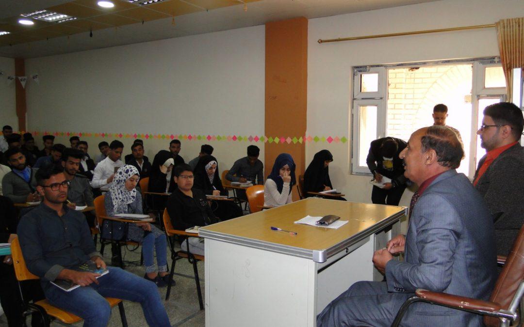 كلية التربية للعلوم الإنسانية تنظم محاضرة علمية عن الوضع السياسي في العصر البابلي القديم