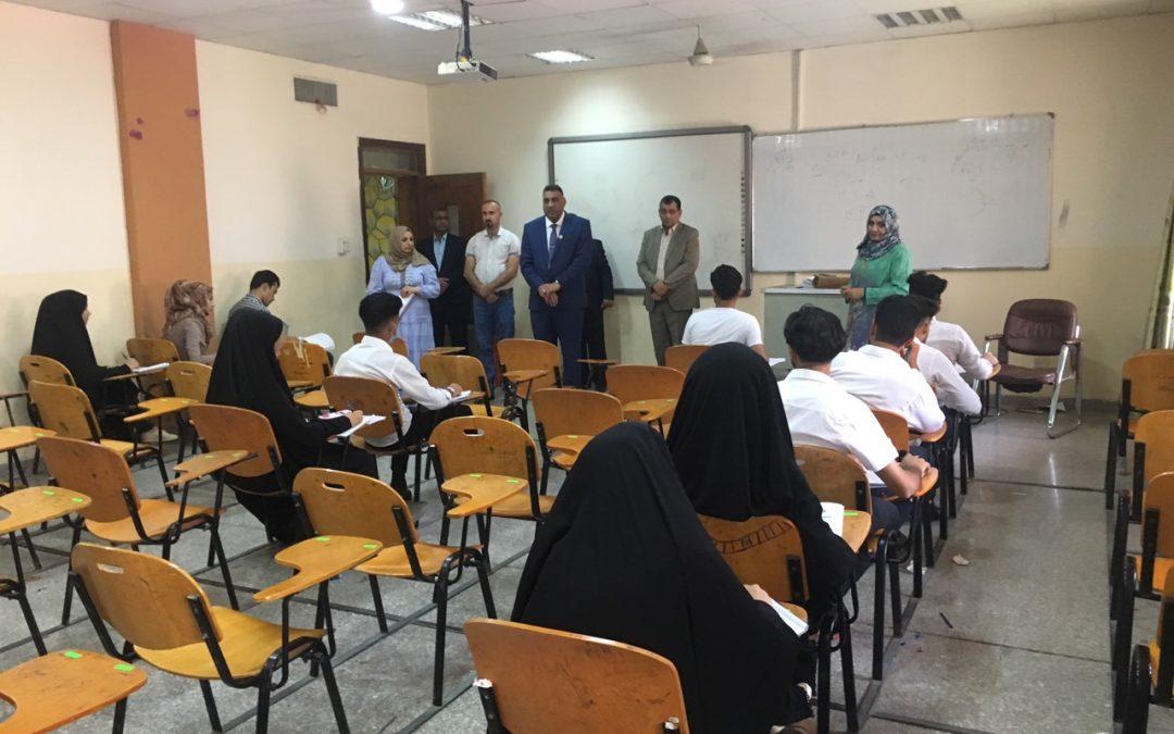 انطلاق الامتحانات النهائية في جامعة واسط للعام الدراسي 2018- 2019