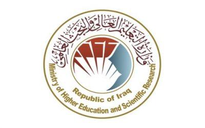 وزارة التعليم العالي تصدرقرارات لمعالجة حالات الطلبة بشكل جذري قبل الشروع بتطبيق نظام المقررات للسنة الدراسية المقبلة 2019/2020.