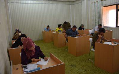 انطلاق الامتحانات التنافسية للدراسات العليا في جامعة واسط
