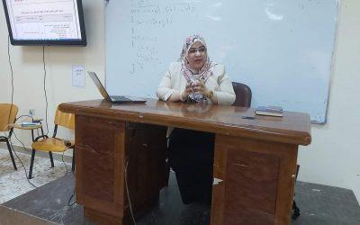 كلية علوم الحاسوب وتكنولوجيا المعلومات تقيم ورشة عمل بعنوان الاستمارة المحدثة لتنصيف جودة الجامعات العراقية